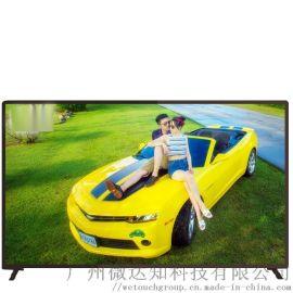 85寸高清4k安卓版A+屏带钢化玻璃智能液晶电视