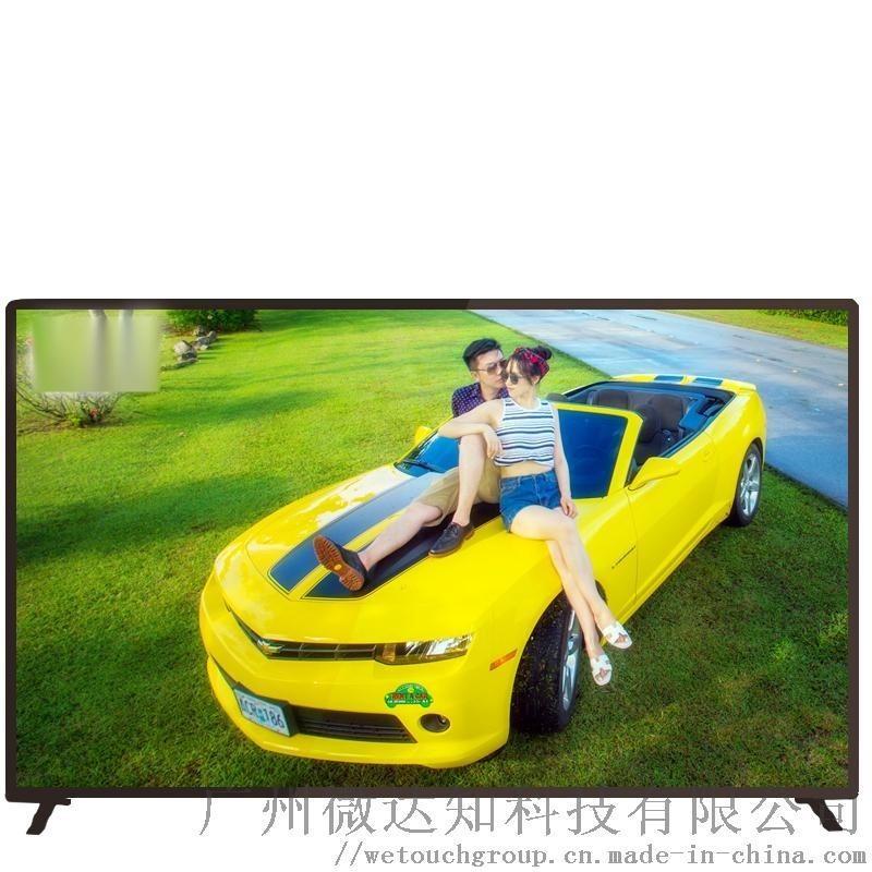 85寸高清4k安卓版A+屏帶鋼化玻璃智慧液晶電視