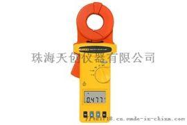 进口接地电阻钳形表 Fluke 1630