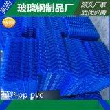 玻璃钢冷却塔填料 pp填料方形圆形斜交填料