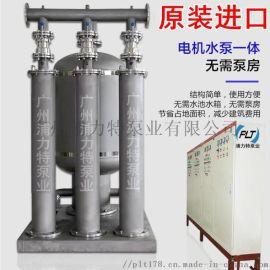 变频节能无声不锈钢管中泵无负压静音二次供水设备