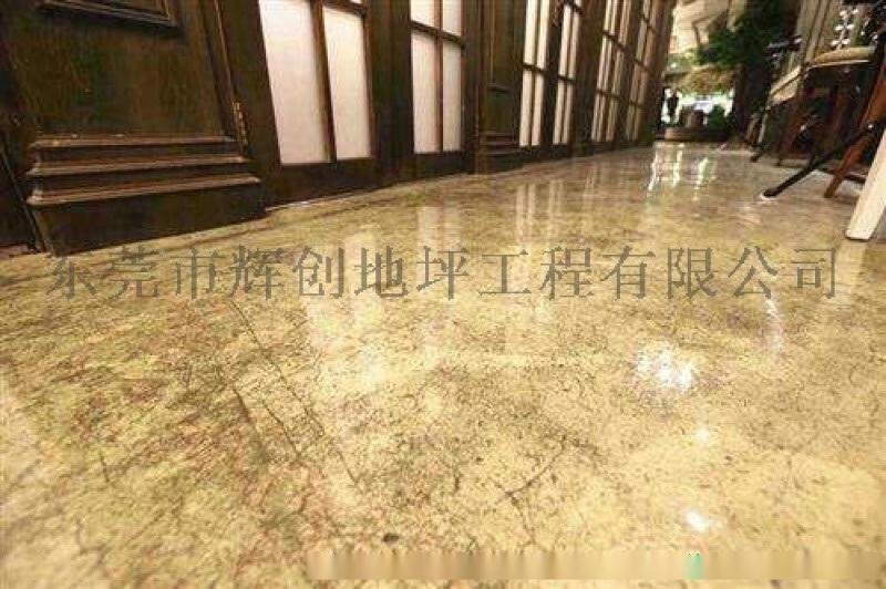 輝創水性復古地坪漆,環保室內地坪漆