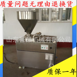 液压灌肠机 不锈钢腊肠灌肠机 香肠灌肠机厂家