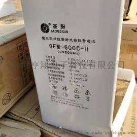 圣阳蓄电池2V600AH电源专用