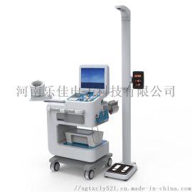 健康体检精密智能体检一体机