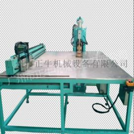 中频双头购物车XY轴自动排焊机 金华焊接设备厂