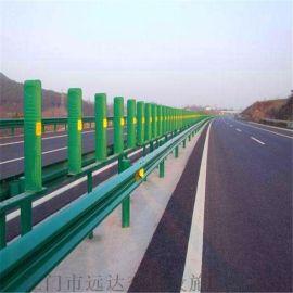 3.0厚镀锌波形护栏 高速公路防撞波形护栏
