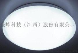 防水LED应急灯吸顶灯IP65防水灯可加感应功能