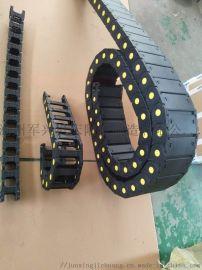 全封闭拖链耐磨耐拉伸穿线拖链电缆拖链塑料尼龙拖链钢铝拖链规格多型号全