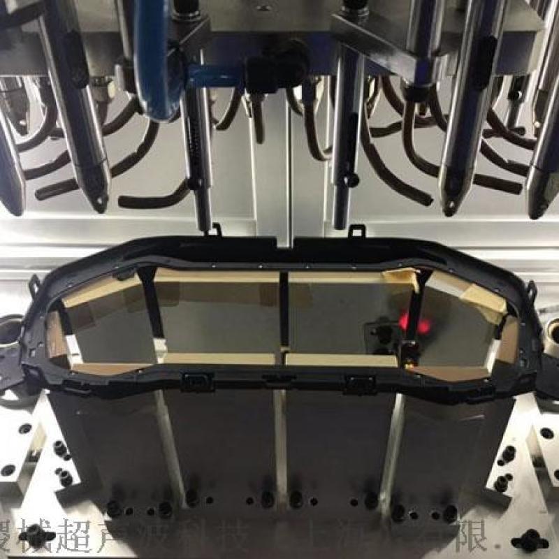 稷械超声波 塑料热铆焊接机-塑料热铆焊接熔接机设备