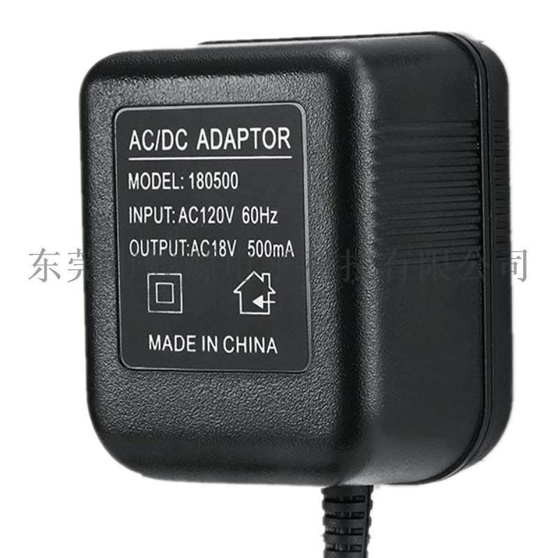 120V轉18V500mA可視門鈴專用線性適配器