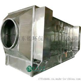 高压静电除尘器 工业废气处理设备