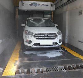 成都工程洗车机厂家自动电脑洗车机快速洗车设备