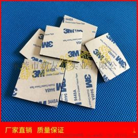江苏双面胶供应商 3M双面胶模切加工 可定制