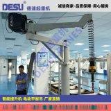 80公斤150公斤300公斤智能提升折臂吊起重机