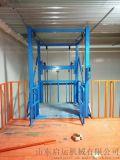 河南郑州载货平台升降货梯专供维修定制货柜升降机