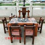 老船木茶台船木茶几茶桌户外阳台小型茶桌椅流水茶桌