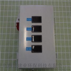空气污染不容小视LB-ZXF在线式激光粉尘检测仪