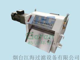 磁性分离器江海磁性杂质分离设备磁分器