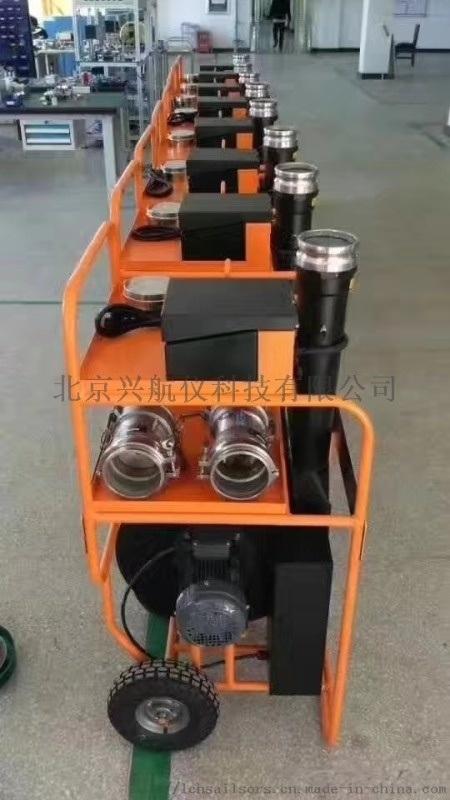 AF6900管道漏风量测试仪