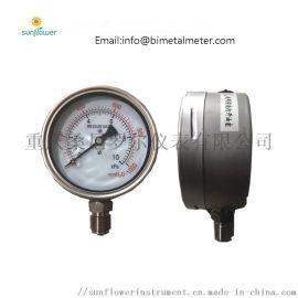 径向耐震液压水压气压螺纹连接耐震隔膜指针式压力表