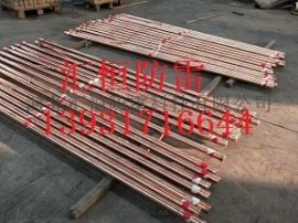 新疆电解离子接地棒 离子接地极 铜包钢接地棒厂家现货 量大优惠