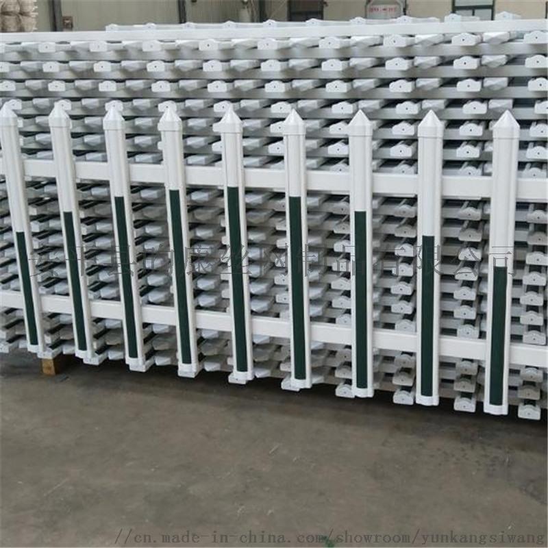 PVC外墙围栏/PVC围墙护栏/PVC护栏现货厂家