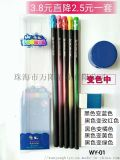 彩色感温变色HB铅笔 学生办公文具用品