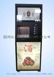 MF-五月花-白酒智能售酒机器