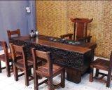 老船木茶桌椅組合中式復古功夫茶桌實木茶臺