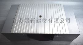 南京变形缝北京FM铝合金地面盖板型变形缝