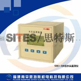 SWJ-3水位水头监测装置