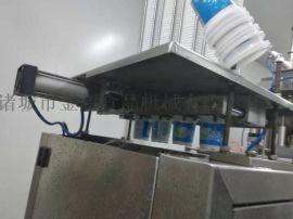 全自动连续面点食品自动落盒包装机