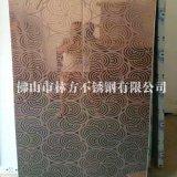 廣州 廠家直銷304#精磨鏡面不鏽鋼花紋蝕刻板