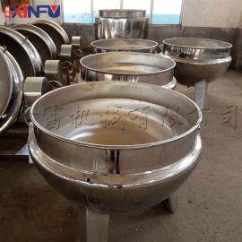 鑫富供应,立式蒸汽夹层锅,蒸煮锅