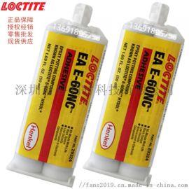 乐泰E-60NC环氧树脂粘合剂结构AB胶50ml