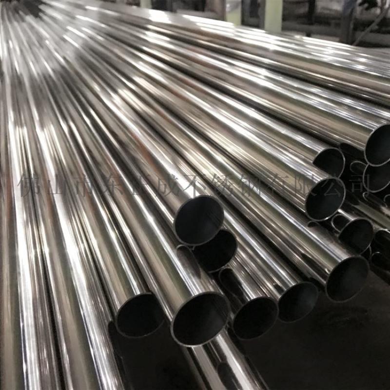 东莞镜面不锈钢制品管,304不锈钢制品管