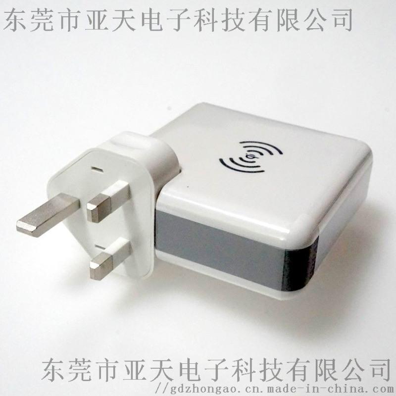 充电器插头带移动电源 Type-C+USB快充
