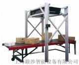 包裹体积测量设备称重扫码量方一体机