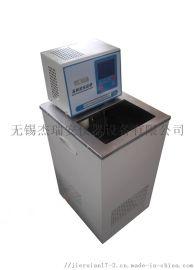 GDH-0506高精度低温恒温槽 新款低温恒温槽