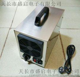 销售:7克g/h臭氧发生器 家用医用空气消毒机