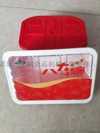 金超牌JCFH-4八大碗封盒真空包装封口机