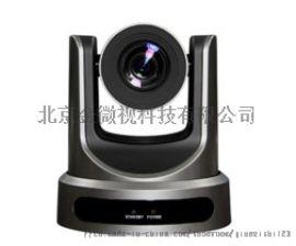 高清H.265会议摄像机 JWS61