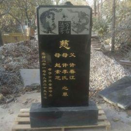 墓碑定制中国黑墓碑花岗岩低档家用土葬石碑龙凤单碑