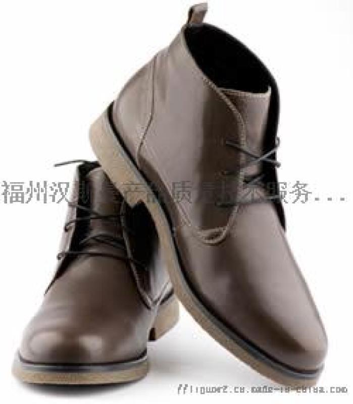 男女鞋   方检品验货公司