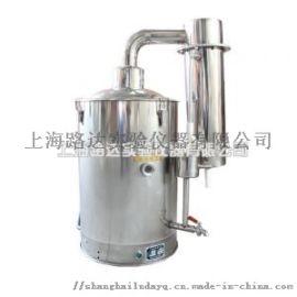 20升断水自控不锈钢蒸馏水器