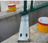 高速公路發反光柱帽 玻璃鋼柱帽式輪廓標警示標廠家現貨