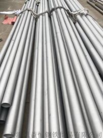 南京2520不锈钢管 2520不锈钢无缝管厂