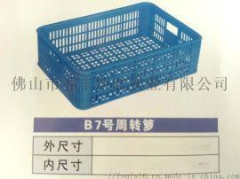 广东乔丰7号箩,兴宁塑料周转筐批发