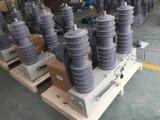 zw32-40.5戶外杆上固定式智慧型高壓斷路器